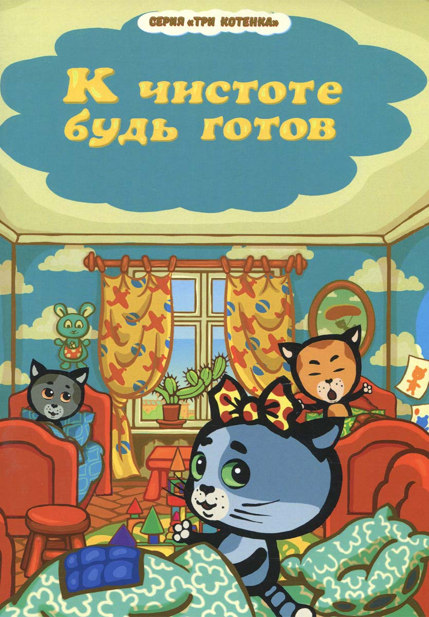 К чистоте будь готов бенгальского котенка в егорьевске