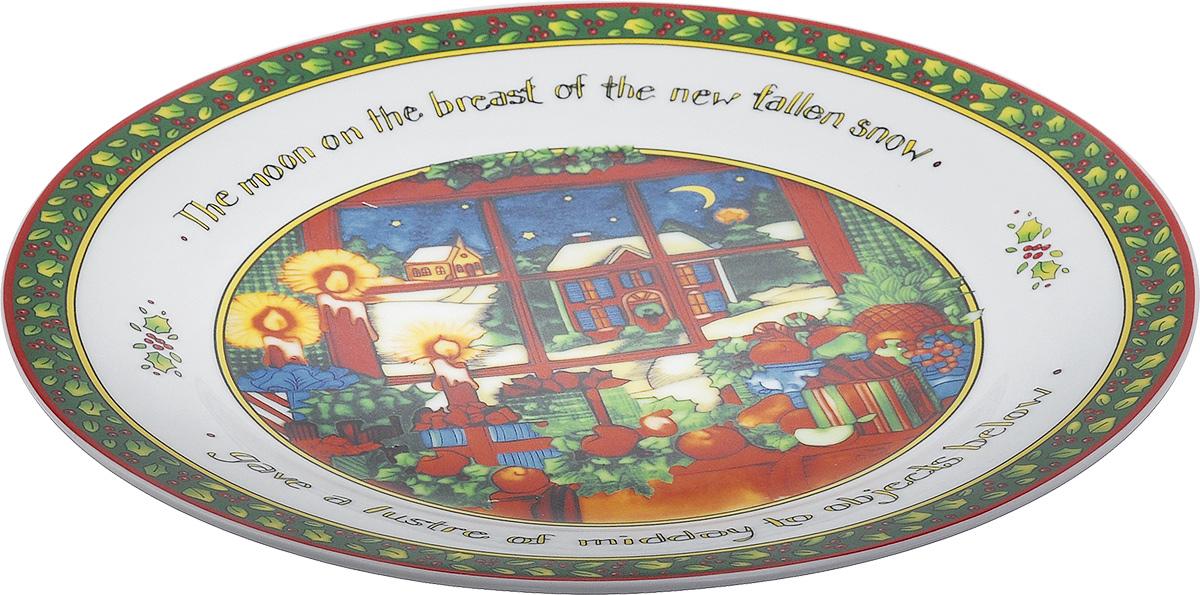 Блюдо декоративное Lillo Happy New Year, диаметр 25 см213013Декоративное блюдо Lillo Happy New Year круглой формы станет достойным украшением вашего интерьера.Посуда выполнена из фарфора в технике подглазурной росписи. Также вы можете использовать блюдо в быту.Любое помещение выглядит незавершенным без правильно расположенных предметов интерьера. Они помогают создать уют, расставить акценты, подчеркнуть достоинства или скрыть недостатки. Декоративное блюдо Lillo Happy New Year - одна из тех деталей, которые придают дому обжитой вид и создают ощущение уюта.Диаметр (по верхнему краю): 25 см.Высота: 2,5 см.
