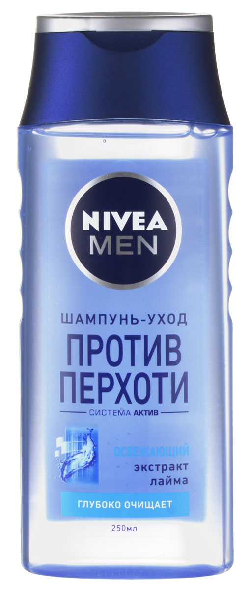 NIVEA Шампунь против перхоти «Освежающий» 250 мл100385576Шампунь Nivea for Men Pure с экстрактом лайма эффективно устраняет и предотвращает перхоть.Мягко ухаживает за волосами и кожей головы.Заметно укрепляет волосы.Волосы становятся сильными и здоровыми.Подходит для ежедневного применения. Характеристики: Объем: 250 мл. Производитель: Россия. Артикул: 81550.Товар сертифицирован.