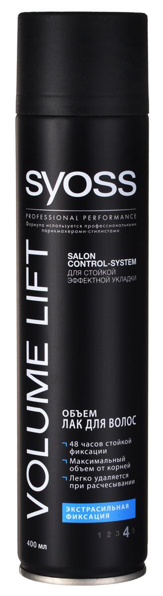 Лак для волос Syoss Volume Lift, экстрасильная фиксация, 400 мл9034805Лак для волос Syoss Volume Lift придает волосам упругость и объем от самых корней.Для создания объемных укладок. Не утяжеляет волосы. Без склеивания, не оставляет следов, легко удаляется при расчесывании.