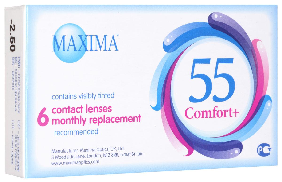 Maxima контактные линзы 55 Comfort Plus (6шт / 8.6 / -2.50)