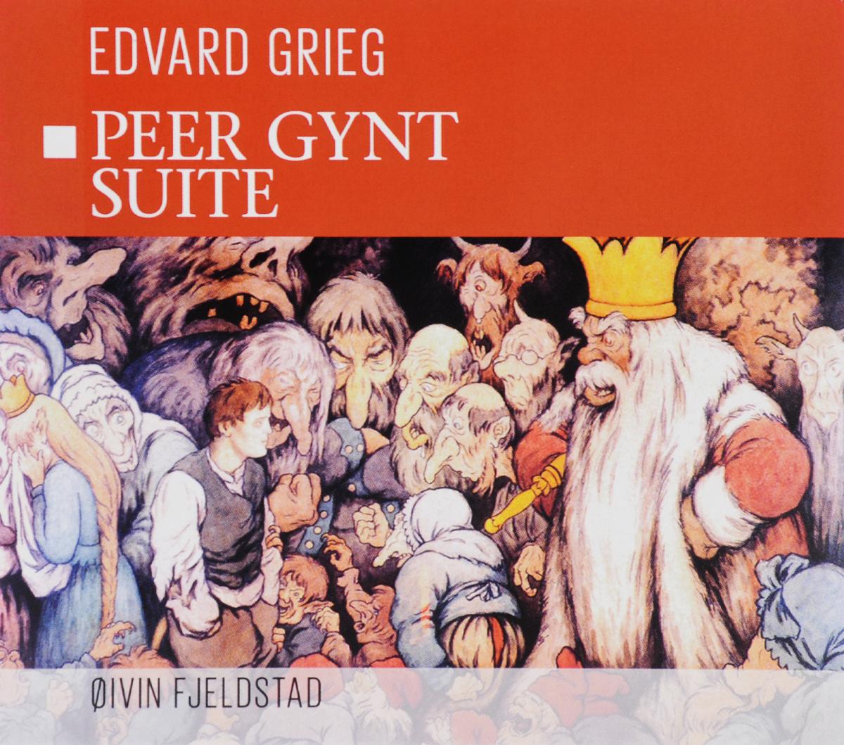 Ойвин Фьельдстад,The London Symphony Orchestra,Клиффорд Курзон Oivin Fjeldstad. Edvard Grieg. Peer Gynt / Suite