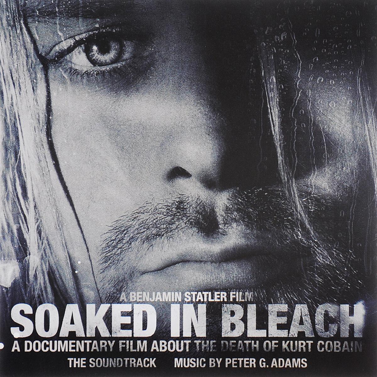 Soaked In Bleach. The Soundtrack лежанка для животных добаз цвет светло розовый серый 65 х 65 х 20 см