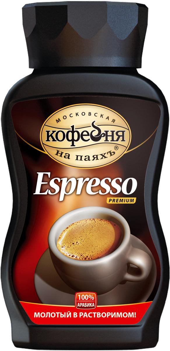 Московская кофейня на паяхъ Espresso кофе растворимый, 95 г кофе tchibo кофе в капсулах espresso elegant