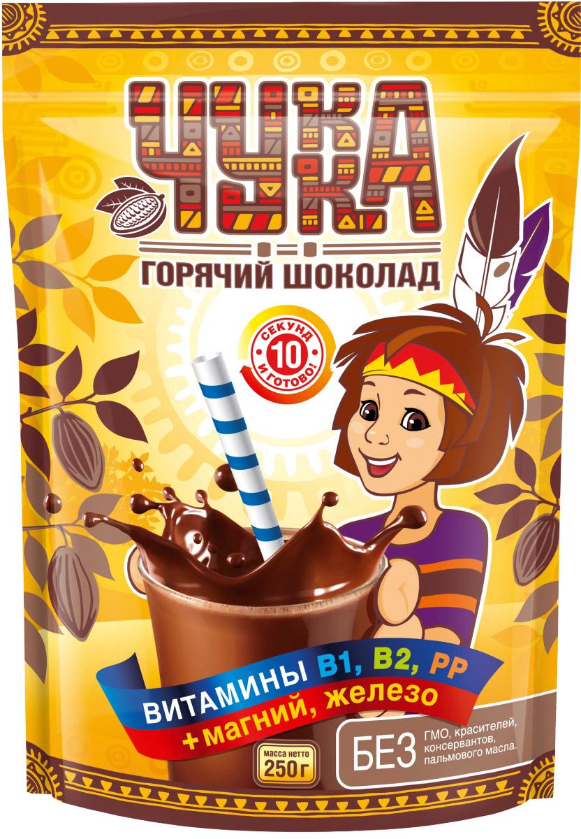 Чукка какао гранулированный, 250 г (пакет)4620014778021Горячий шоколад Чукка производиться из отборных какао-бобов. Особая технология бережной переработки позволила полностью раскрыть насыщенный шоколадный вкус и сохранить полезные свойства какао-бобов в горячем шоколаде Чукка