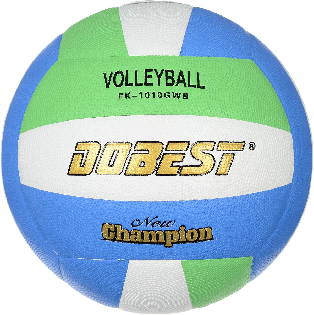 """Мяч волейбольный """"Dobest"""", цвет: белый, синий, зеленый. Размер 5"""
