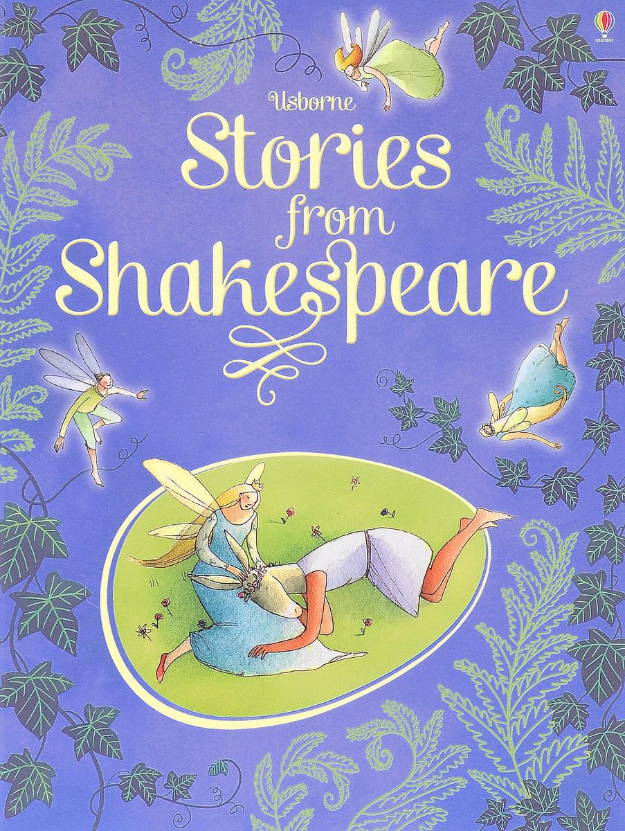 Stories from Shakespeare shakespeare w the merchant of venice книга для чтения