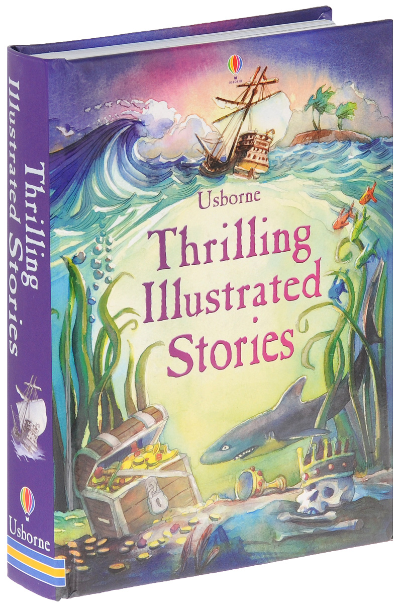 THRILLING ILLUSTRATED STORIES stories of knights cd