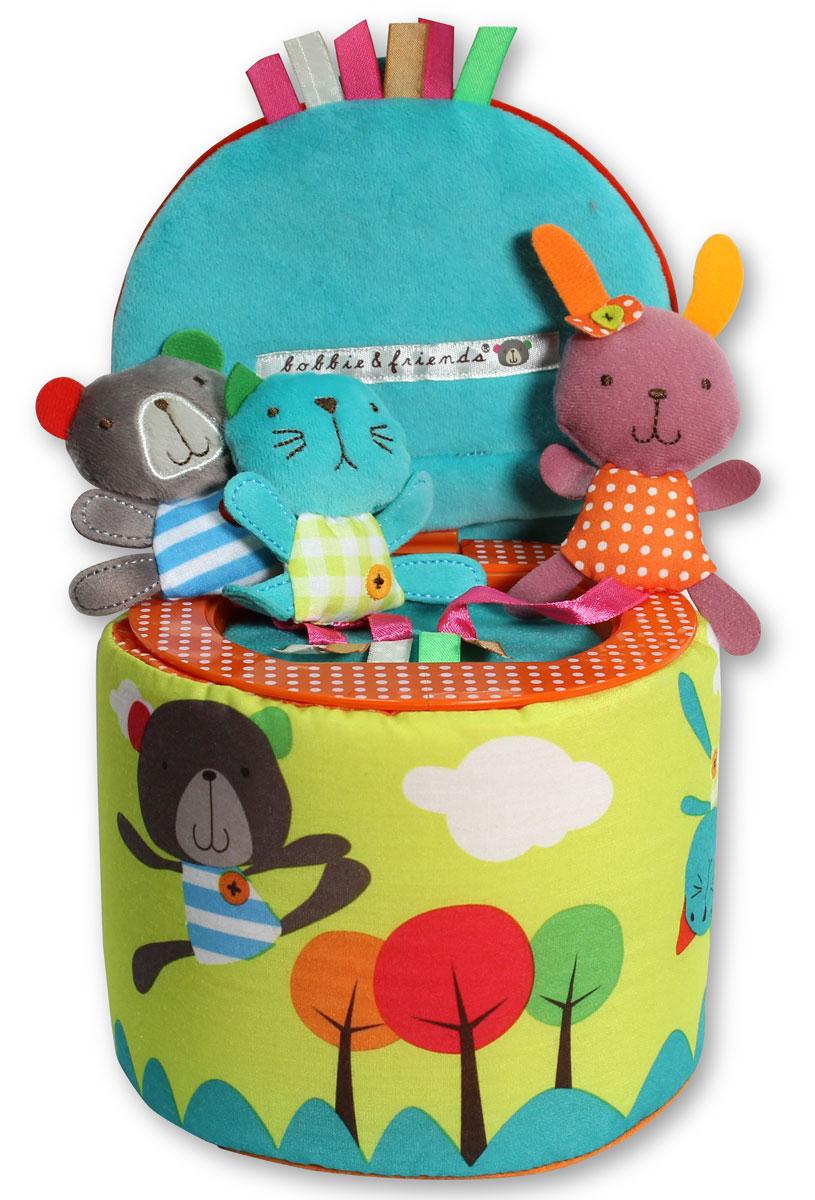 Bobby & Friends Развивающая игрушка Трое в лукошке игрушки интерактивные bobby