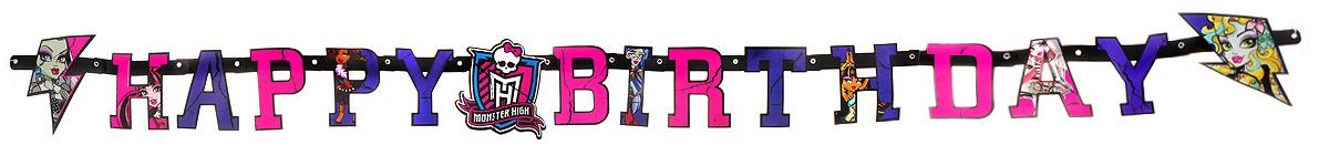 Веселая затея Гирлянда-буквы Happy Birthday Monster High гирлянда алфавит винни happy birthday