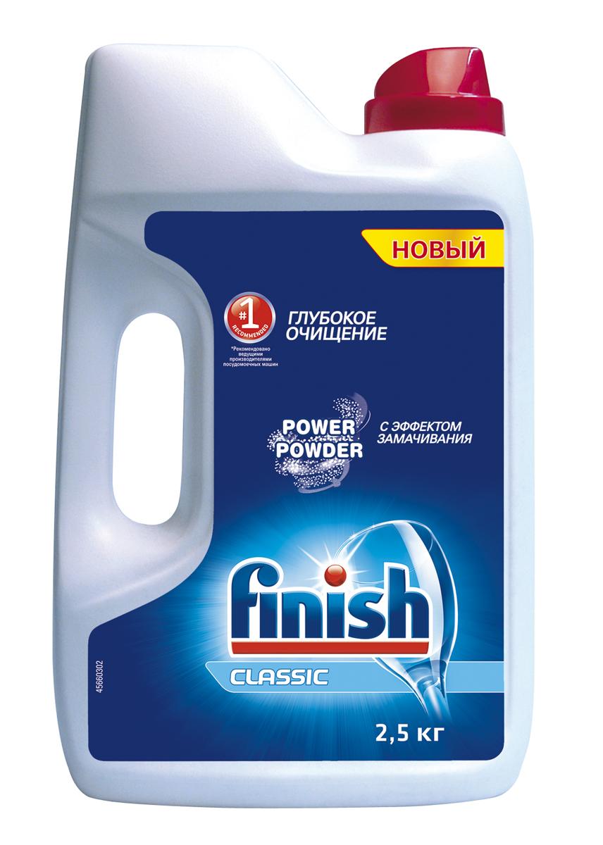 Finish Classic порошок для ПММ, 2,5 кг13849/81494Порошок для посудомоечных машин Finish Classic - это идеально чистая посуда раз за разом. Пригоревший жир от приготовления пищи, миски из-под хлопьев или грязные кастрюли - порошок для посудомоечных машин Finish придет на помощь в любой ситуации! Компонент StainSoaker с эффектом замачивания проникает в засохшие загрязнения и позволяет удалять их без замачивания вручную. Отмеряйте порошка столько, сколько вам нужно, результат же всегда будет безупречным.Рекомендуем дополнительно использовать Специальную Соль Finish для смягчения воды и ополаскиватель Finish для придания посуде блеска в комбинации с порошком Finish Classic для достижения отличных результатов мытья посуды.Товар сертифицирован.