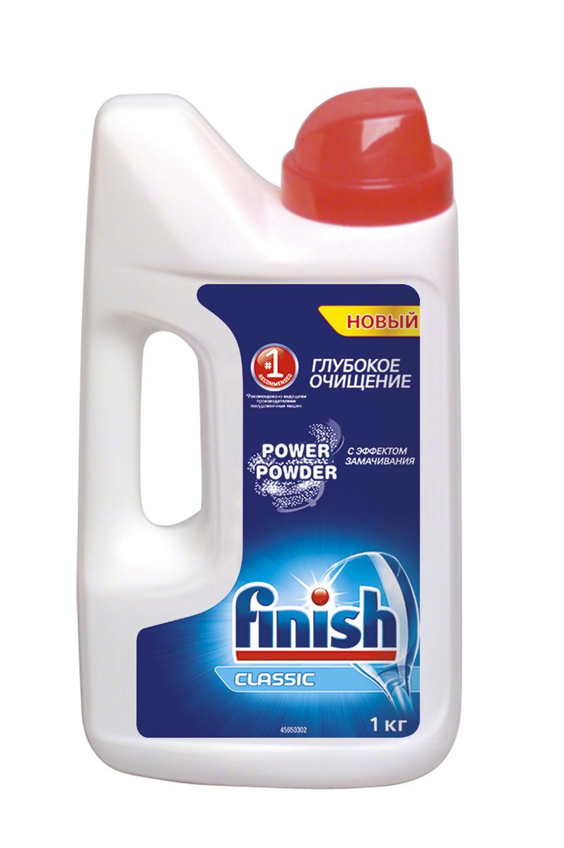 Finish Classic порошок для ПММ, 1 кг. соль для посудомоечных машин snowter 1 5 кг