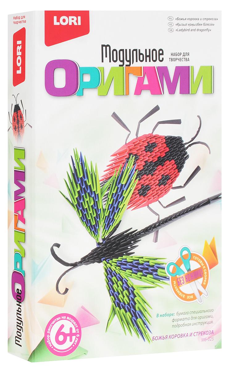 Lori Модульное оригами Божья коровка и стрекоза