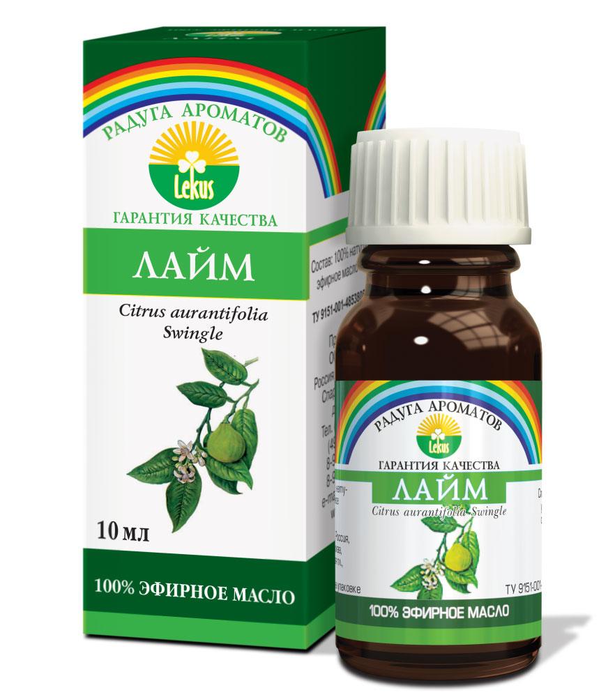 Радуга ароматов Лайм масло эфирное, 10 мл
