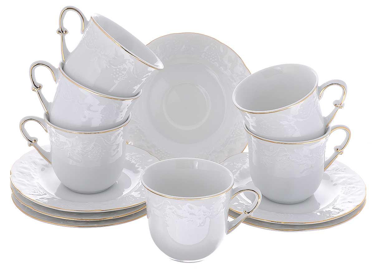 Набор чайный Yves De La Rosiere Vendanges, цвет: белый, золотистый, 12 предметов6995061009Чайный набор Yves De La Rosiere Vendanges состоит из шести чашек и шестиблюдец, оформленных рельефным рисунком. Предметы набора изготовлены из высококачественного фарфора. Изящный дизайн придется по вкусу и ценителям классики, и тем, ктопредпочитает утонченность и изысканность. Он настроит на праздничный лад иподарит хорошее настроение с самого утра. Чайный набор - идеальный и необходимый подарок для вашего дома и для вашихдрузей в праздники, юбилеи и торжества! Он также станет отличнымкорпоративным подарком и украшением любой кухни. Объем чашки: 200 мл. Диаметр чашки (по верхнему краю): 8 см.Высота чашки: 7 см.Диаметр блюдца: 15 см.Высота блюдца: 1,7 см.