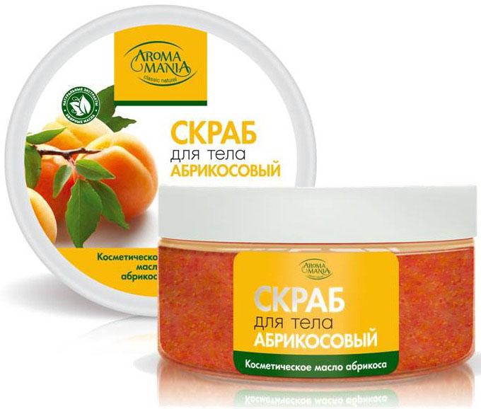 Аромамания Абрикосовый скраб для тела с косметическим маслом абрикоса, 250 мл аромамания шампунь с касторовым маслом 250 мл