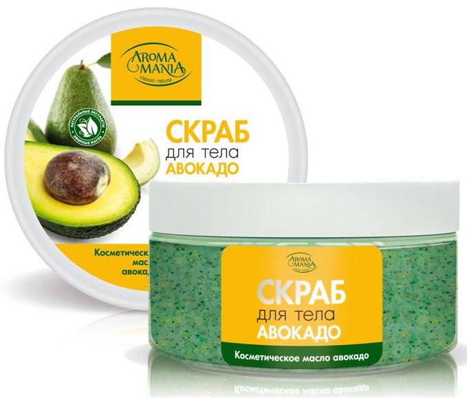 Аромамания Авокадо скраб для тела с косметическим маслом авокадо, 250 мл аромамания шампунь с касторовым маслом 250 мл