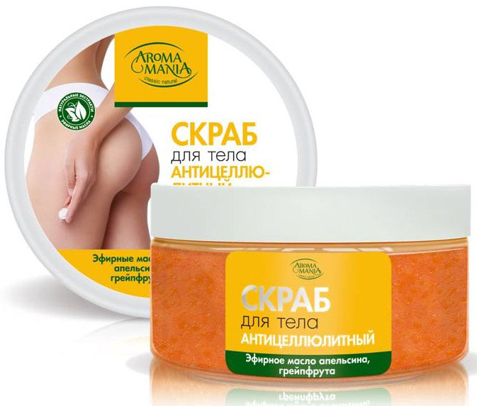 Аромамания Антицеллюлитный скраб для тела с эфирными маслами апельсина, грейпфрута, 250 мл паяльник