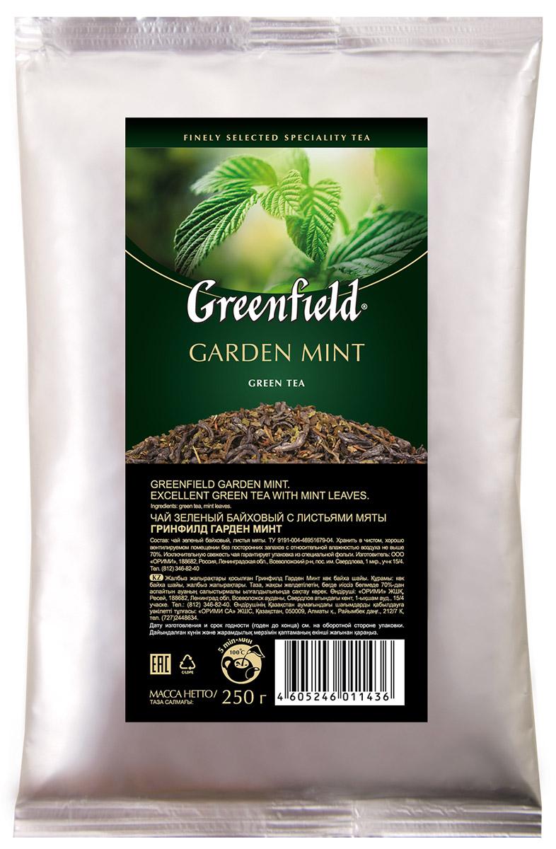 Greenfield Garden Mint зеленый листовой чай с мятой, 250 г greenfield blueberry forest черный листовой чай 250 г