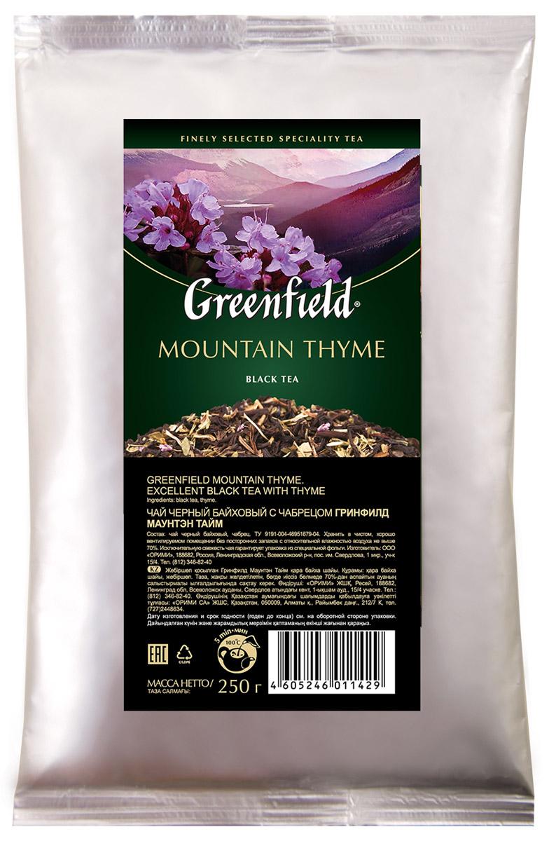 Greenfield Mountain Thyme черный листовой чай с чабрецом, 250 г1142-15В Greenfield Mountain Thyme пряный, благородный вкус чабреца превосходно сочетается с высокогорными сортами индийского и цейлонского чая. Композиция обладает долгим послевкусием специй с легкой горчинкой.Всё о чае: сорта, факты, советы по выбору и употреблению. Статья OZON Гид