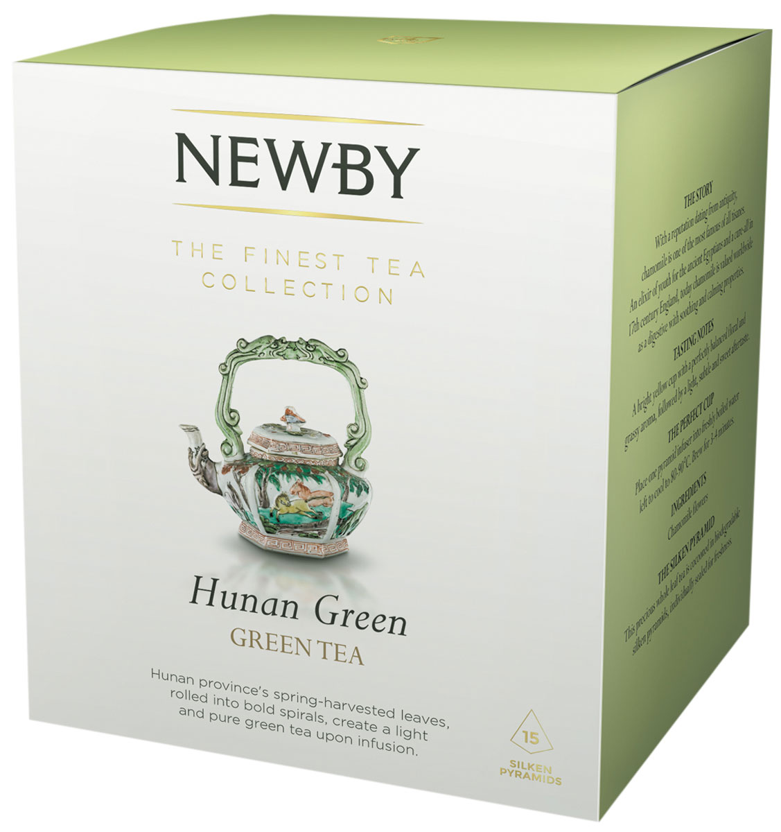 Newby Hunan Green зеленый чай в пирамидках, 15 шт майский корона российской империи черный чай в пирамидках 20 шт