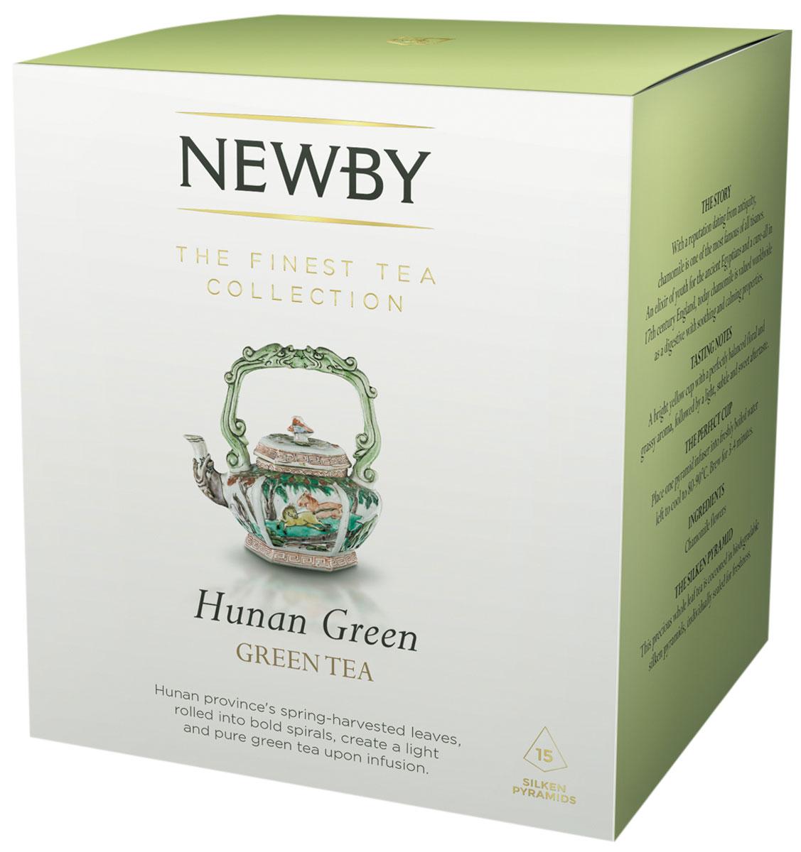 Newby Hunan Green зеленый чай в пирамидках, 15 шт newby masala chai черный листовой чай со специями в пирамидках 15 шт