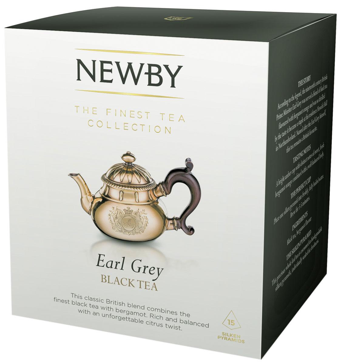 Newby Earl Grey черный с бергамотом чай в пирамидках, 15 шт newby masala chai черный листовой чай со специями в пирамидках 15 шт