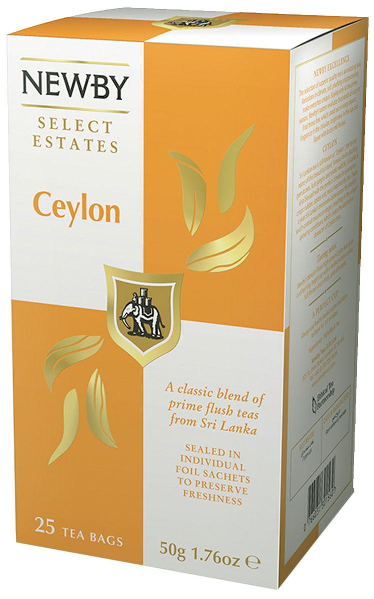Newby Ceylon черный чай в пакетиках, 25 шт310030Newby Ceylon - чай с высокогорных плантаций Острова пряностей - Шри-Ланки. Яркая чашка чая с живым пряным послевкусием в любое время дня!