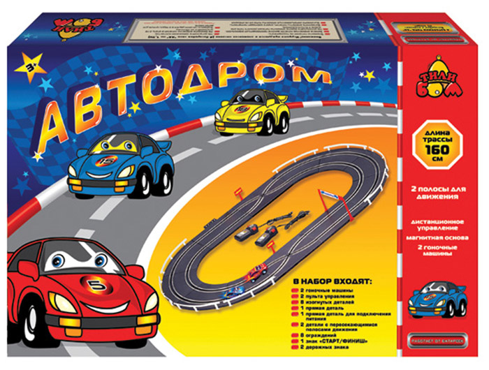 Тилибом Игрушечный трек Овальный автодром
