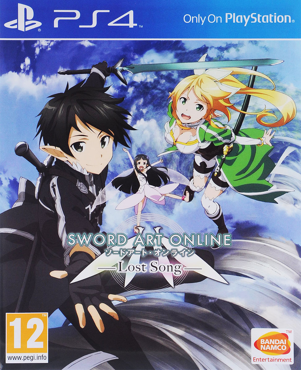 Sword Art Online: Lost Song (PS4), Namco Bandai