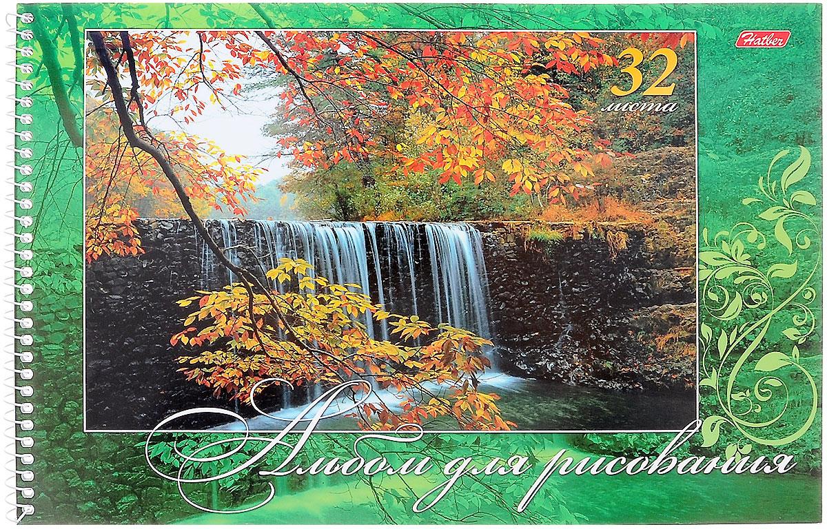 Hatber Альбом для рисования Великолепные пейзажи 32 листа цвет зеленый32А4Bсп_00930_зеленыйАльбом для рисования Hatber Великолепные пейзажи прекрасно подходит для рисования карандашами, фломастерами, акварельными и гуашевыми красками.Обложка выполнена из плотного картона и оформлена красочным изображением осеннего водопада. В альбоме 32 листа. Крепление - спираль. На листах тонким пунктиром выполнена перфорация для последующего их отрыва. Альбом для рисования непременно порадует художника и вдохновит его на творчество. Рисование позволяет развивать творческие способности, кроме того, это увлекательный досуг.