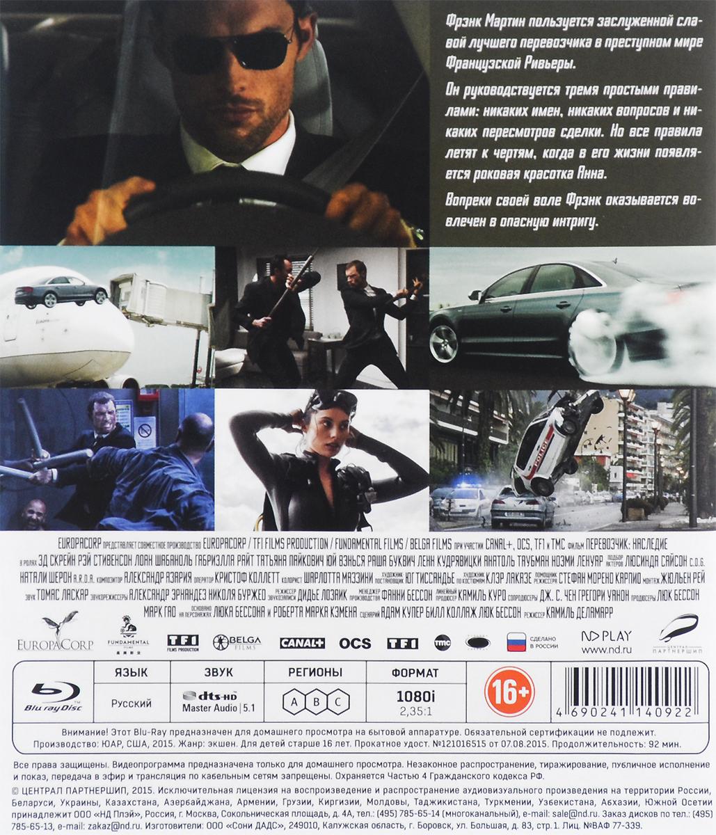 Перевозчик:  Наследие (Blu-ray) EuropaCorp,TF1 Films Productions,Fundamental Films