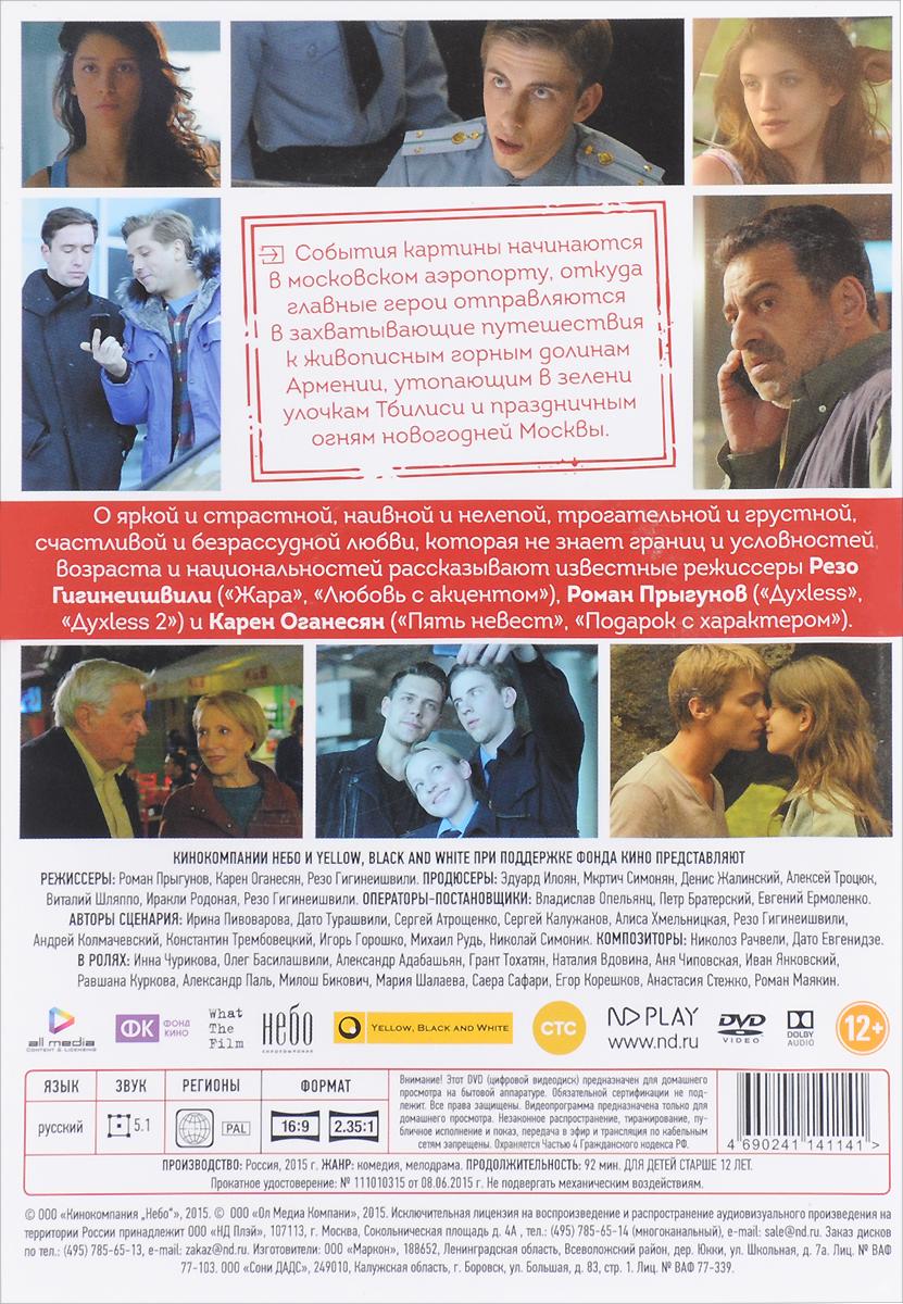 Без границ Кинокомпания