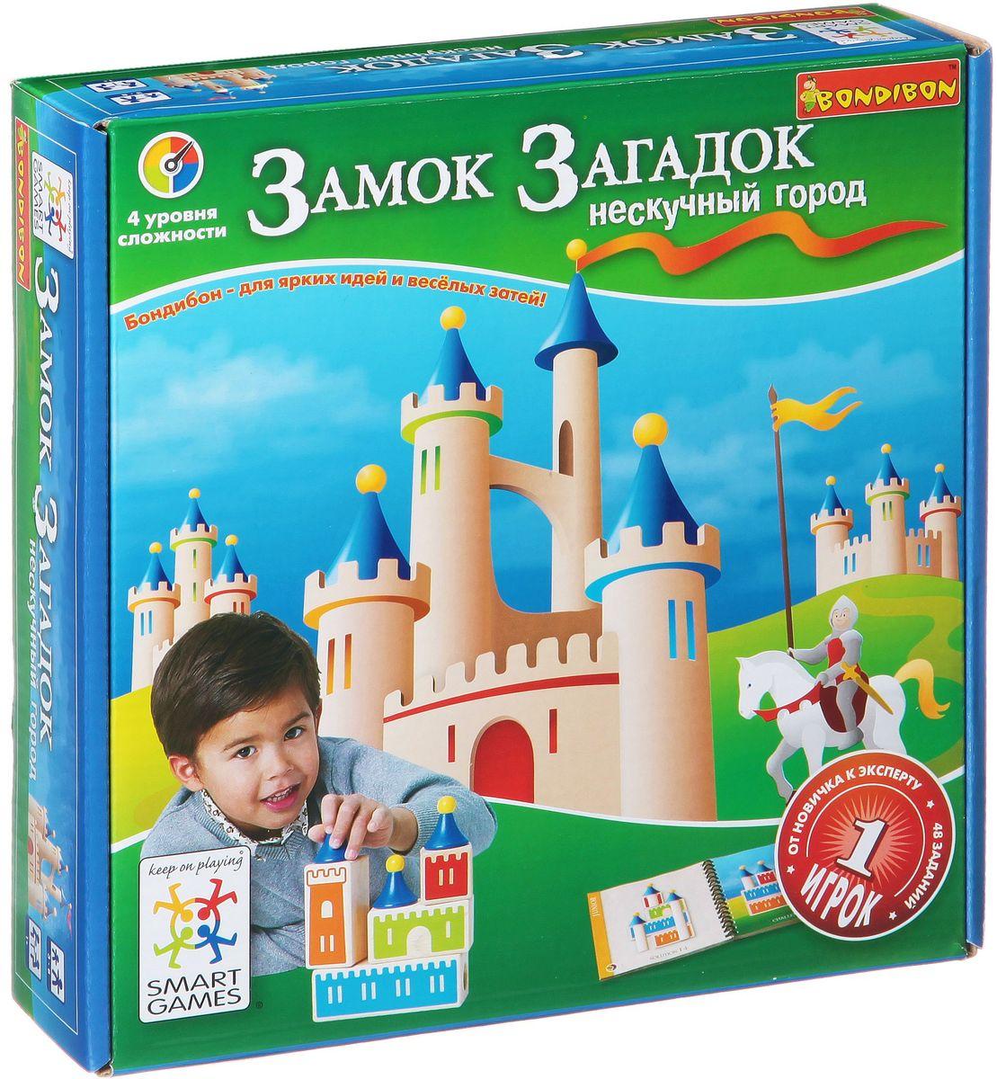 Bondibon Обучающая игра Замок загадок Нескучный город bondibon обучающая игра замок загадок нескучный город