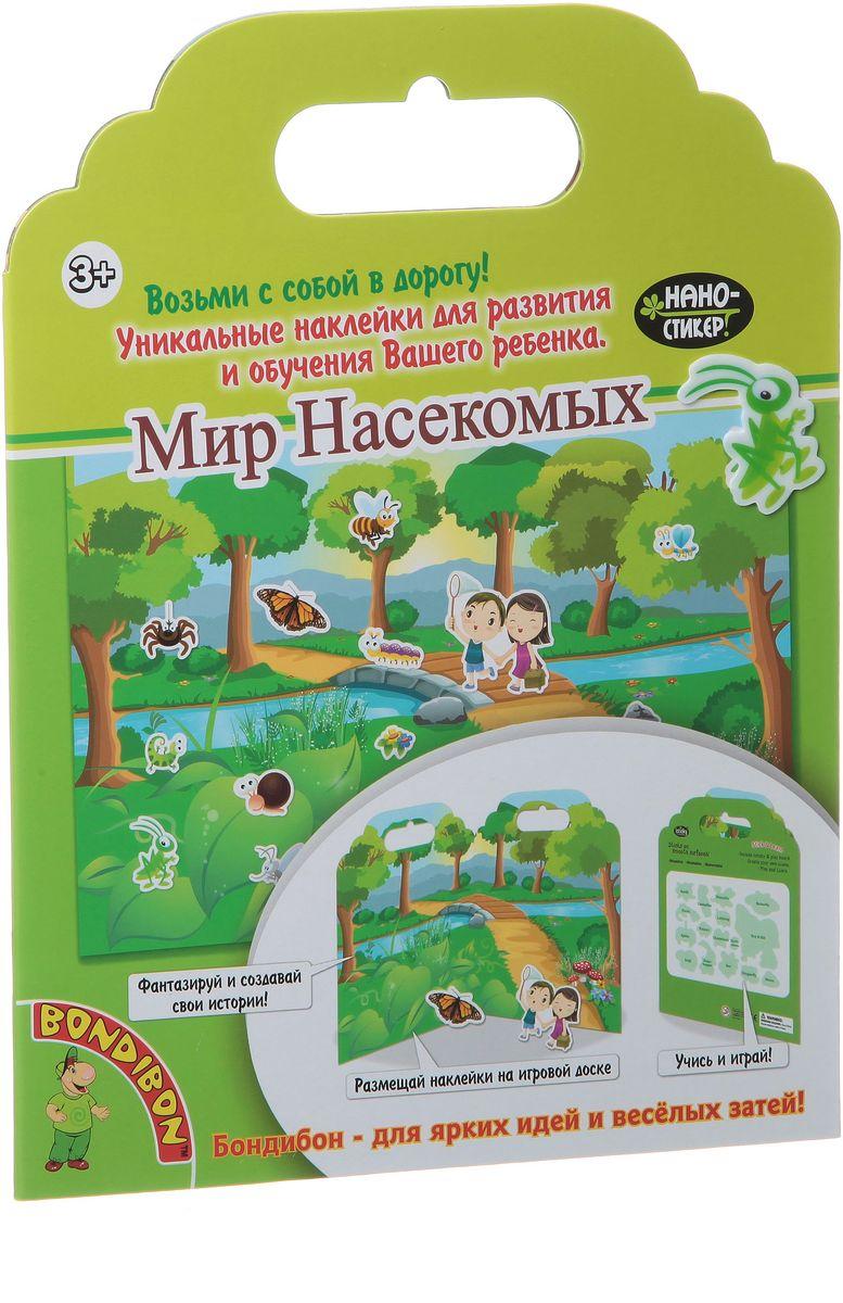 Bondibon Набор наклеек Нано-стикер Мир насекомых