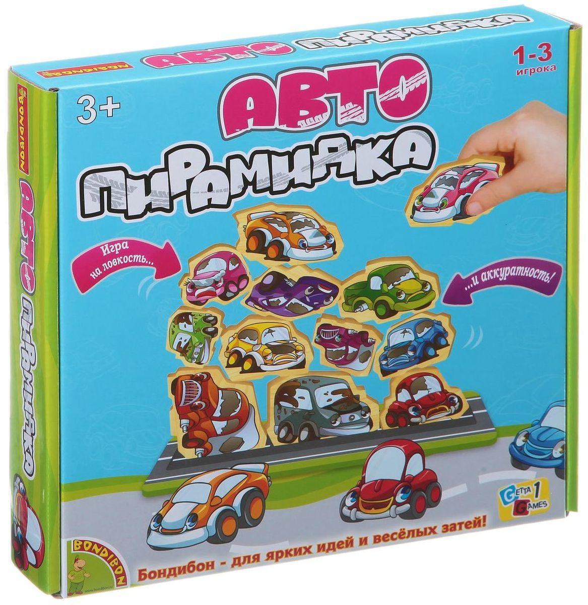 Bondibon Обучающая игра Автопирамидка