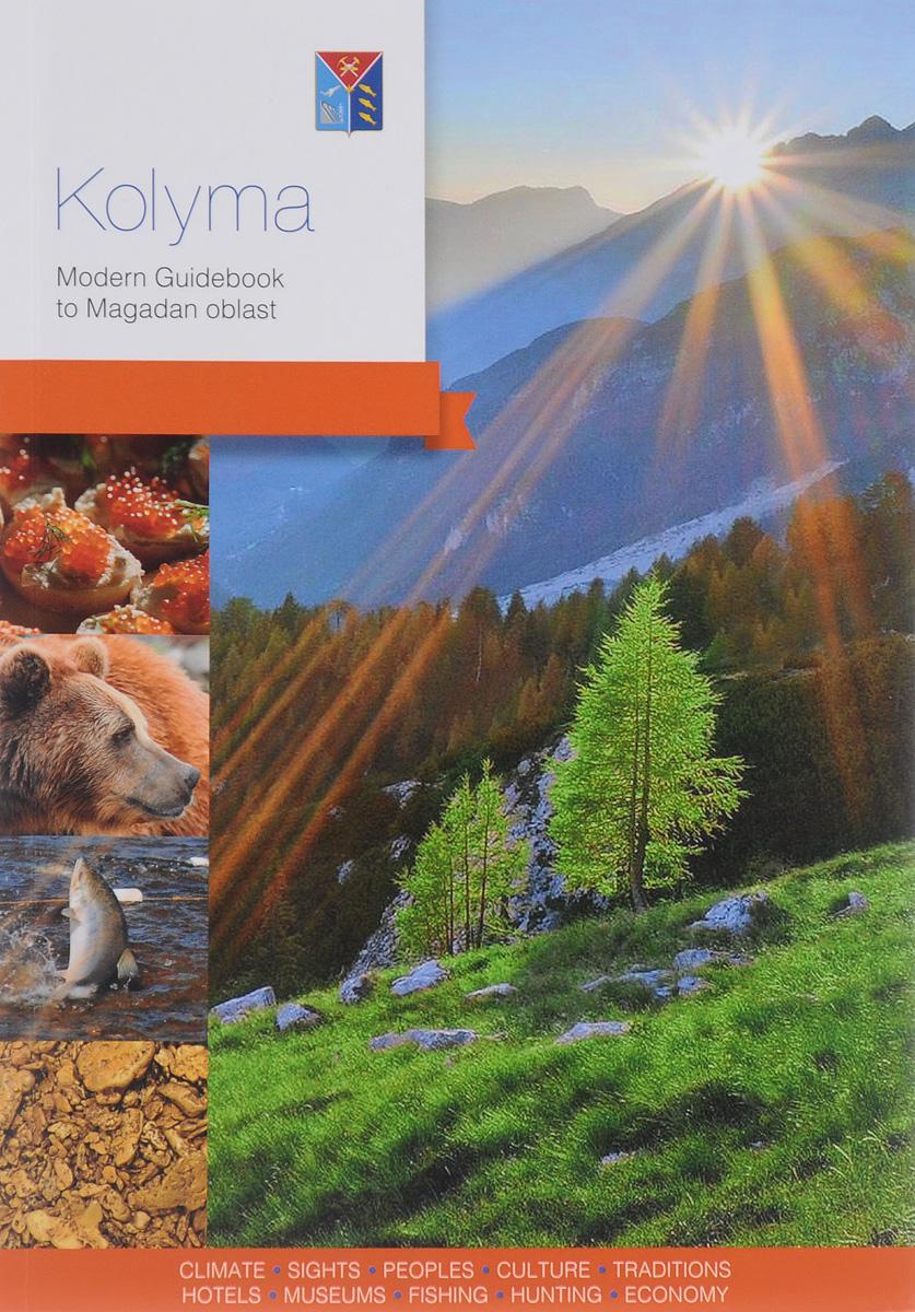 Kolyma: Modern Guidebook to Magadan Oblast. Колл.авт.