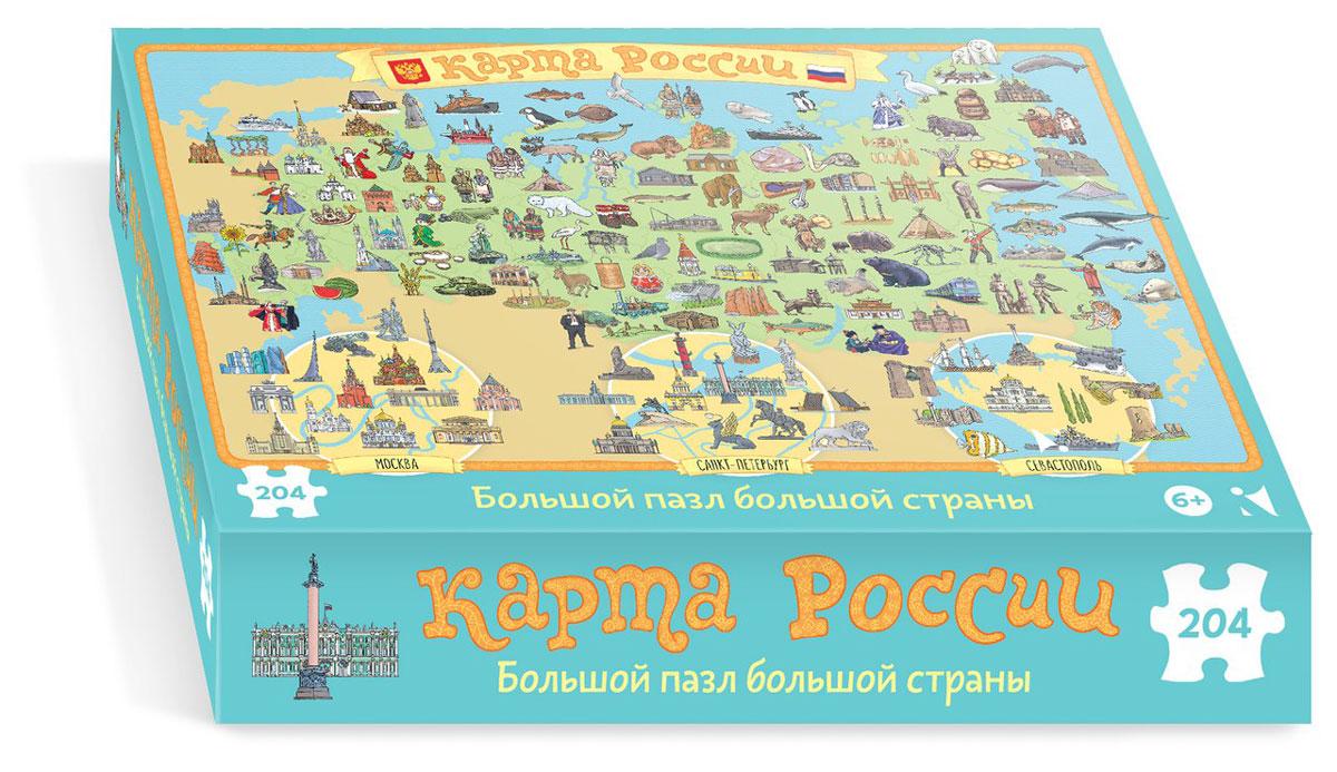 Карта России. Карта-пазл ravensburger историческая карта пазл 5000 элементов