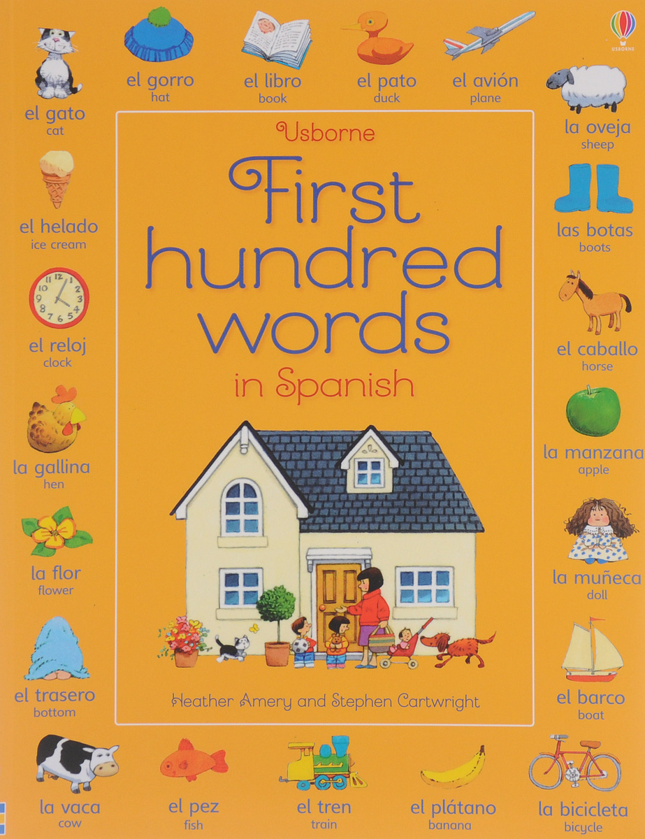 First Hundred Words in Spanish catalog of teratogenic agents first edition