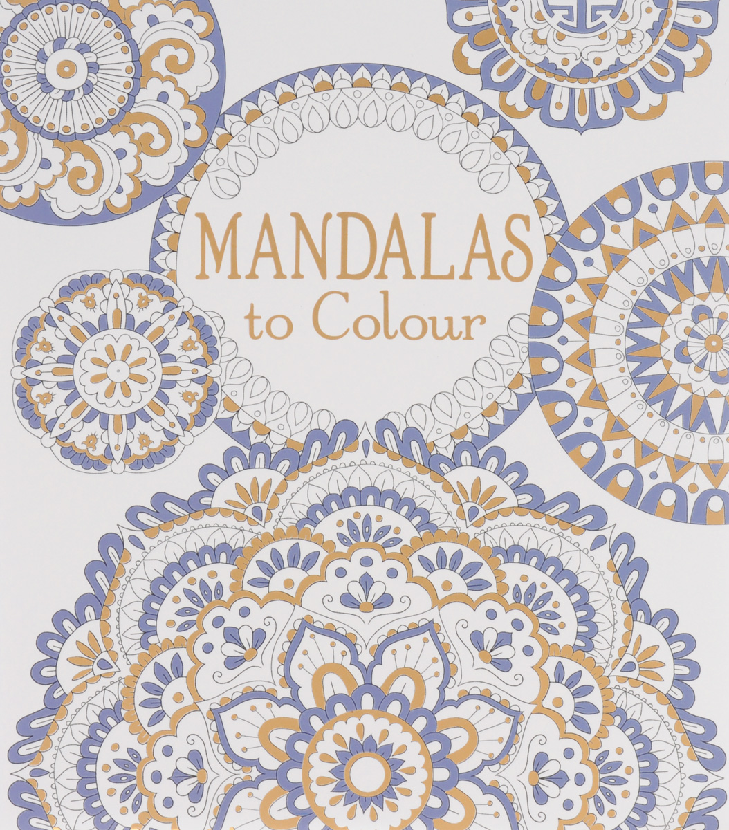 MANDALAS TO COLOUR coloring mandalas 2 for balance harmony and spiritual well being