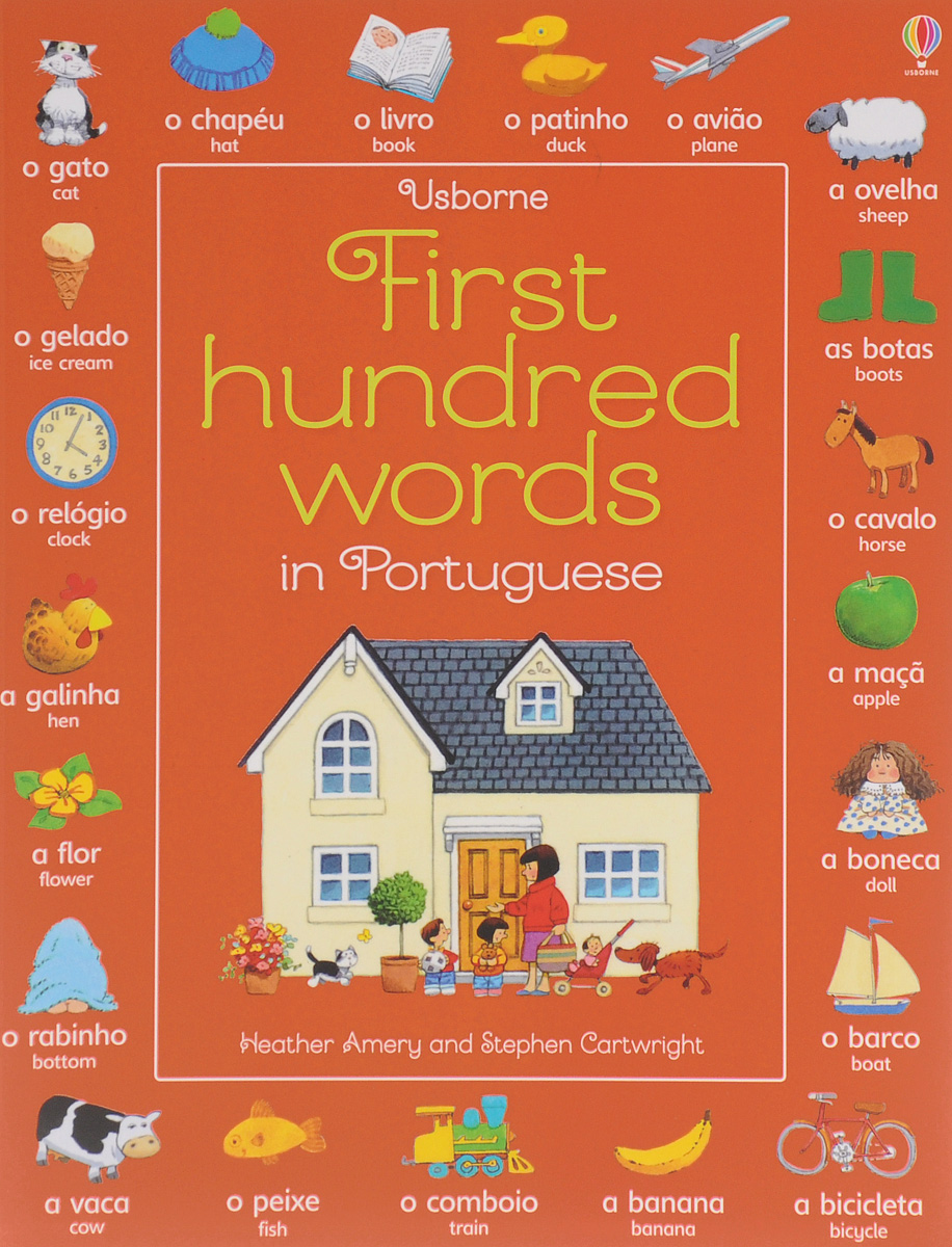 First Hundred Words in Portuguese catalog of teratogenic agents first edition