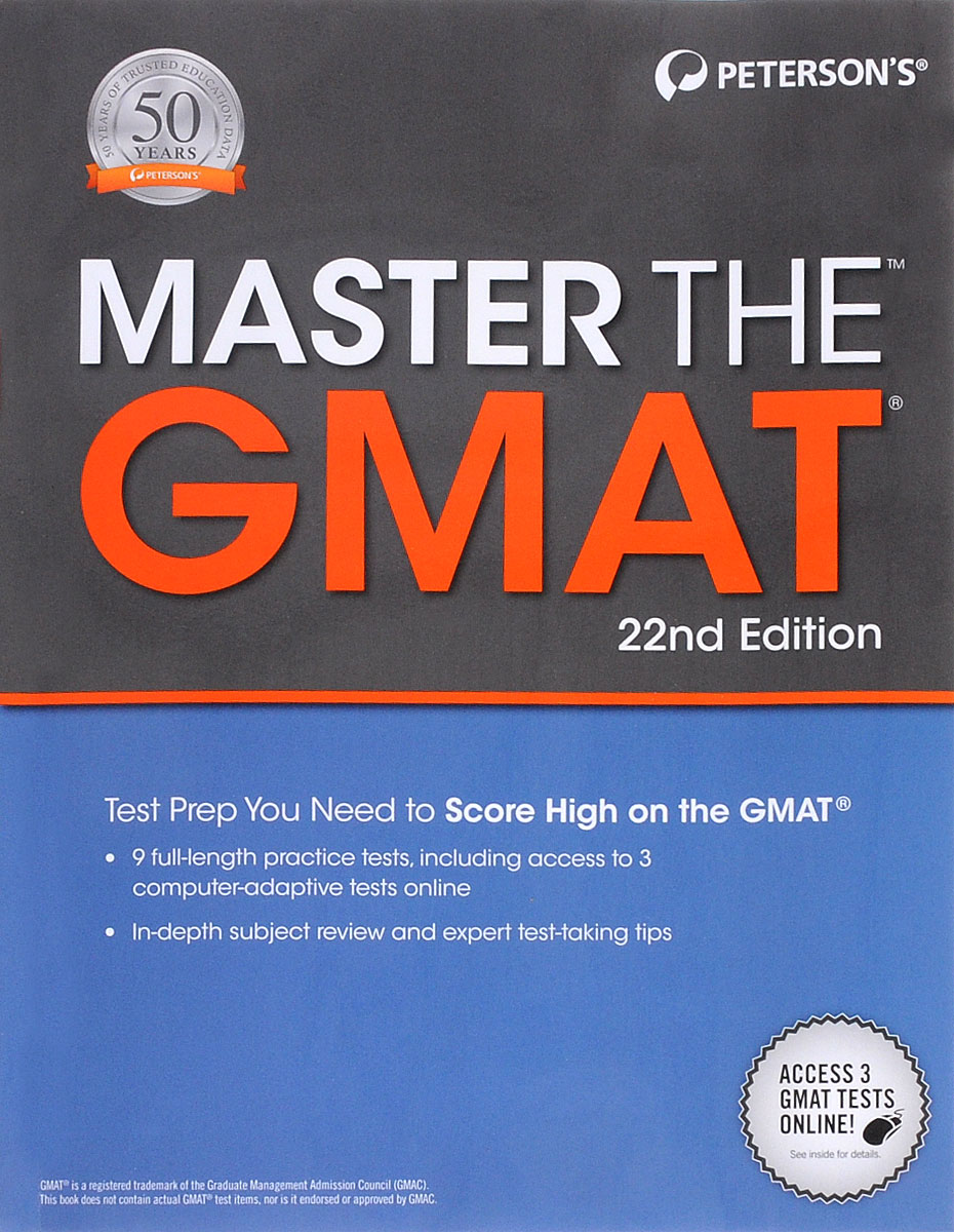 Master the GMAT crusade vol 3 the master of machines