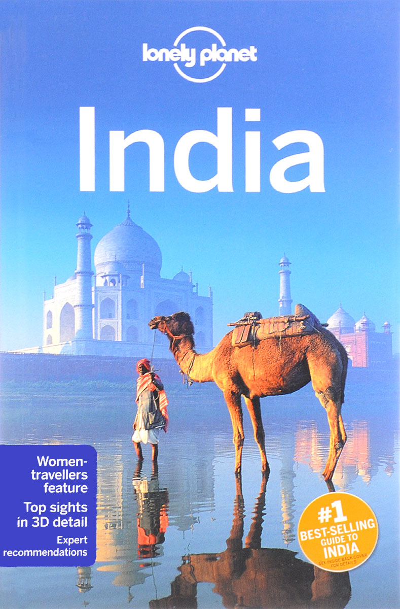 Lonely Planet India (Travel Guide) lonely planet hong kong travel guide