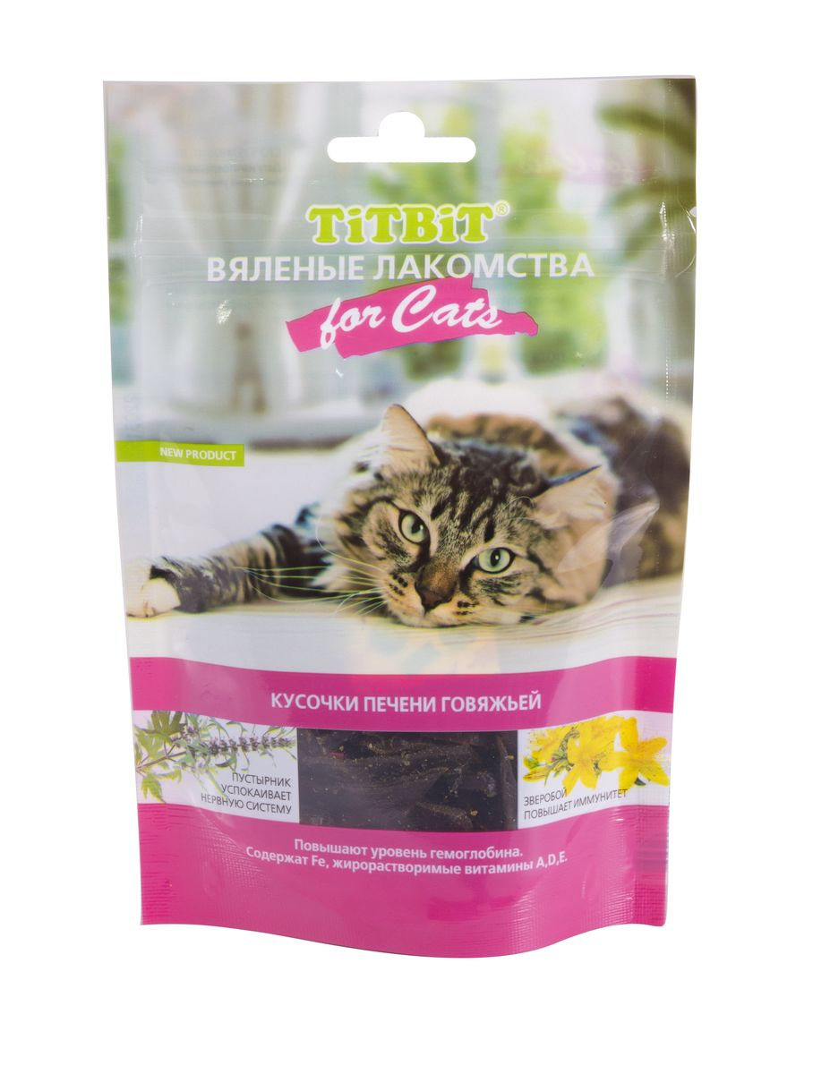 Лакомство для кошек Titbit, вяленые кусочки говяжьей печени, 60 г005132Вяленые лакомства Titbit - новые продукты премиум-класса для кошек. Изготовлены по уникальной технологии с использованием только натуральных мясных продуктов и более 20 эффективных фитокомплексов, обладающих профилактическими и иммуномодулирующими свойствами. Нежные кусочки мясопродуктов, пропитанные ароматными травами и растительными экстрактами, понравятся даже самому капризному питомцу. Лакомства предназначены для здоровых кошек всех пород и возрастов, ведущих активный образ жизни. Для производства лакомств используются только натуральные мясные продукты. Благодаря высокой пищевой ценности, позволяют удовлетворить повышенные потребности в энергии. Лакомство содержит легкоусвояемый белок, витамины А, В, Е, К, микроэлементы Fe, Mg, P, Ca, K, Zn.Вяленые лакомства Titbit произведены по оригинальной технологии. Мясные продукты сначала замачивают в обогащенной фитокорректорами смеси, затем происходит процесс вяления, аналогичный естественной сушке на солнце.Состав: печень говяжья, пустырник, зверобой.Пищевая ценность: белки 51 г, жиры 11 г, зола 4 г, влага 20 г.Энергетическая ценность (в 100 г продукта): 321 ккал.Товар сертифицирован.