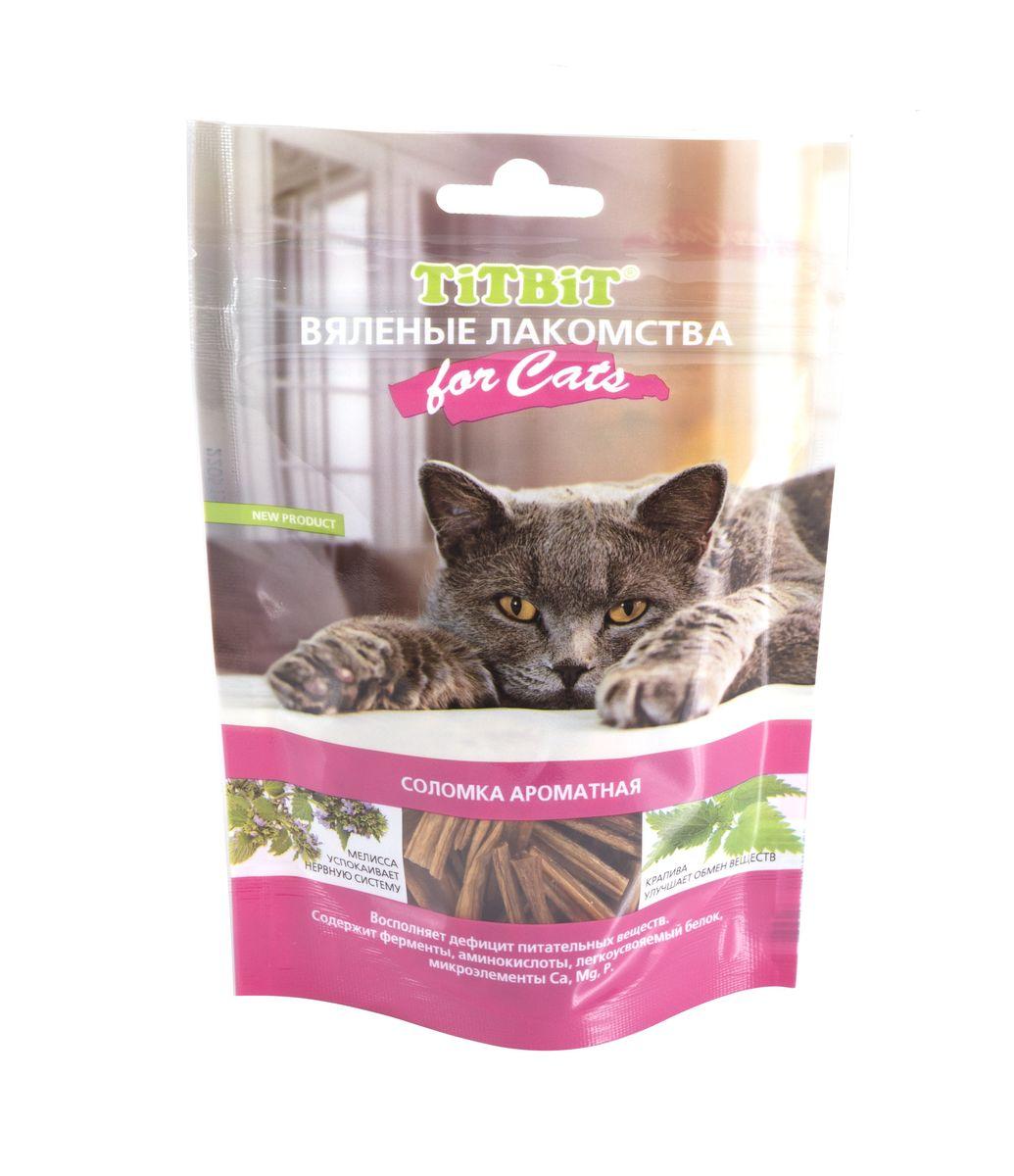 Лакомство для кошек Titbit, вяленая соломка, 40 г005149Вяленые лакомства Titbit - новые продукты премиум-класса для кошек. Изготовлены по уникальной технологии с использованием только натуральных мясных продуктов и более 20 эффективных фитокомплексов, обладающих профилактическими и иммуномодулирующими свойствами. Нежные кусочки мясопродуктов, пропитанные ароматными травами и растительными экстрактами, понравятся даже самому капризному питомцу. Лакомства предназначены для здоровых кошек всех пород и возрастов, ведущих активный образ жизни. Для производства лакомств используются только натуральные мясные продукты. Благодаря высокой пищевой ценности, позволяют удовлетворить повышенные потребности в энергии. Лакомство содержит ферменты, аминокислоты, легкоусвояемый белок, микроэлементы Ca, Mg, P.Вяленые лакомства Titbit произведены по оригинальной технологии. Мясные продукты сначала замачивают в обогащенной фитокорректорами смеси, затем происходит процесс вяления, аналогичный естественной сушке на солнце.Состав: кишки говяжьи, мелисса, крапива.Пищевая ценность: белки 50 г, жиры 21 г, зола 1 г, влага 20 г.Энергетическая ценность (на 100 г продукта): 418 ккал.Товар сертифицирован.