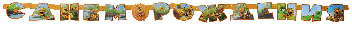 Веселая затея Гирлянда-буквы С днем рождения Пчелка Майя miland гирлянда детская с днем рождения для мужчин
