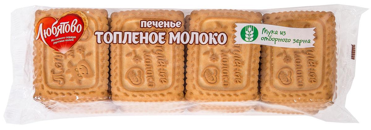 Любятово Печенье Топленое молоко, 500 г медведь и слон топленое масло 1 л