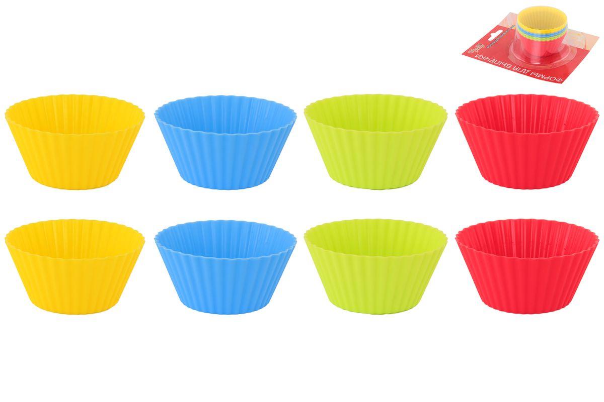 Форма для кексов Elan Gallery Круг, диаметр 7 см, 8 шт590003Набор форм для кексов «Круг» выполнен из качественного 100% пищевого силикона, прекрасно держит форму и легко чистится и моется. Кексы и любая другая выпечка не приклеивается к силикону — готовые изделия удобно доставать, не опасаясь испортить форму. В наборе 8 форм по 2 следующих цвета: салатовая, красная, желтая, синяя. Объем формы 50 мл, что позволяет сделать кексы оптимального размера и сократить время приготовления. Набор компактно упакован и станет прекрасным подарком любой хозяйке.