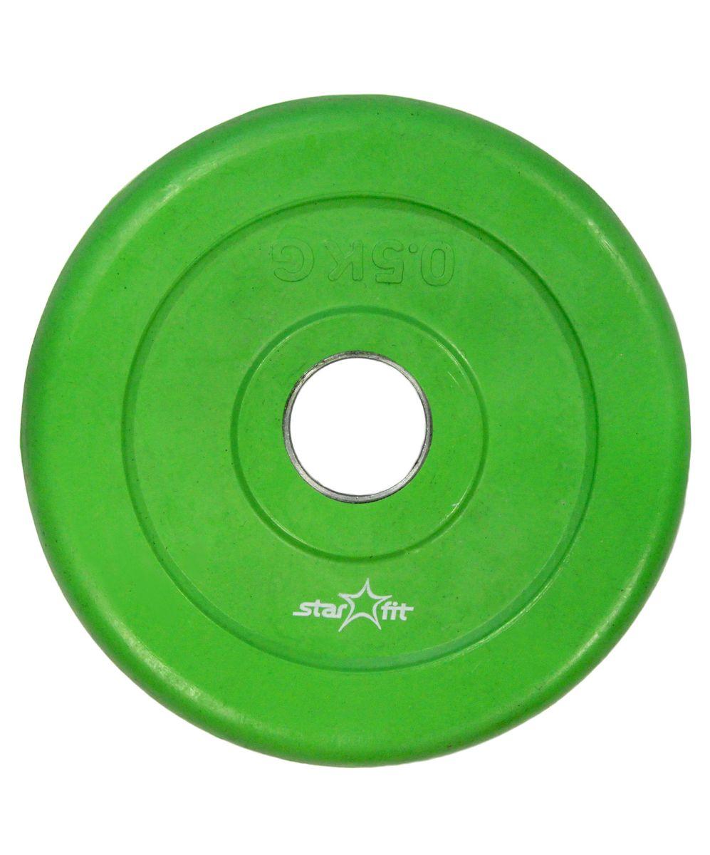 Диск обрезиненный Starfit BB-201, посадочный диаметр 26 мм, 0,5 кг диск обрезиненный star fit bb 201 d 26 мм стальная втулка 15кг