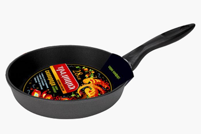 Сковорода Традиция Комфорт, с антипригарным покрытием. Диаметр 22 смТК2221Сковорода Традиция Комфорт изготовлена из литого алюминия с антипригарным покрытием. Пища на такой сковороде не пригорает и не липнет к поверхности, блюда получаются с аппетитной корочкой, готовятся равномерно, быстро и вкусно. Внешнее покрытие - термостойкое. Литой корпус не подвержен деформации, специально утолщенное дно повышает прочность посуды. В производстве сковороды не используется PFOA. Изделие снабжено прочной бакелитовой ручкой эргономичной формы.Может использоваться на всех типах плит, кроме индукционных. Можно мыть в посудомоечной машине. Диаметр (по верхнему краю): 22 см. Высота стенки: 5,5 см. Толщина стенки: 5 мм. Толщина дна: 7 мм. Длина ручки: 16 см.
